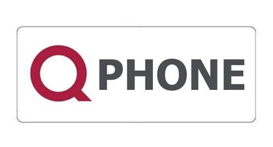 Qphone Usb Driver