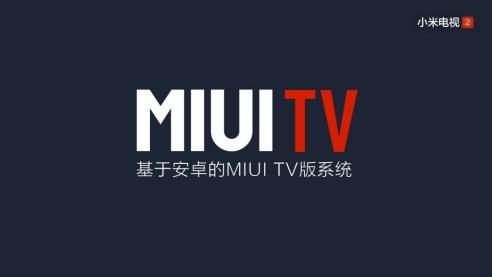 miui tv - 1
