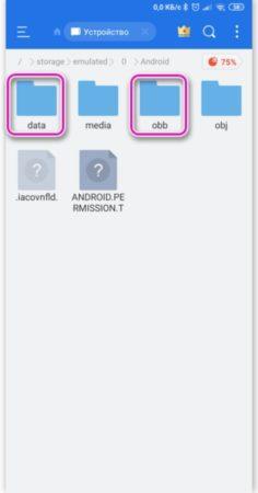 داده های ذخیره شده در تلفن چیست و چگونه آنها را حذف کنید