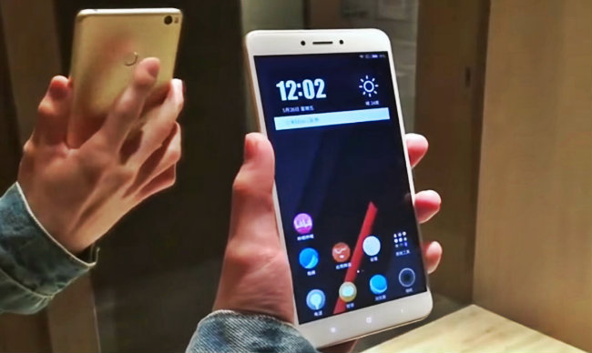 Xiaomi Mi Max 2 MIUI 8 Android Nougat