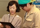 5월11일 서울 게임 기획 및 윈도우8 앱 개발 기술동향 포럼 행사 후기