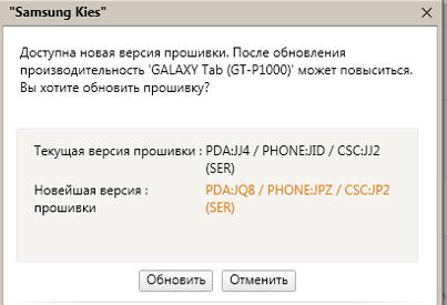 Kak_obnovit_android_na_te_te_telefone-15