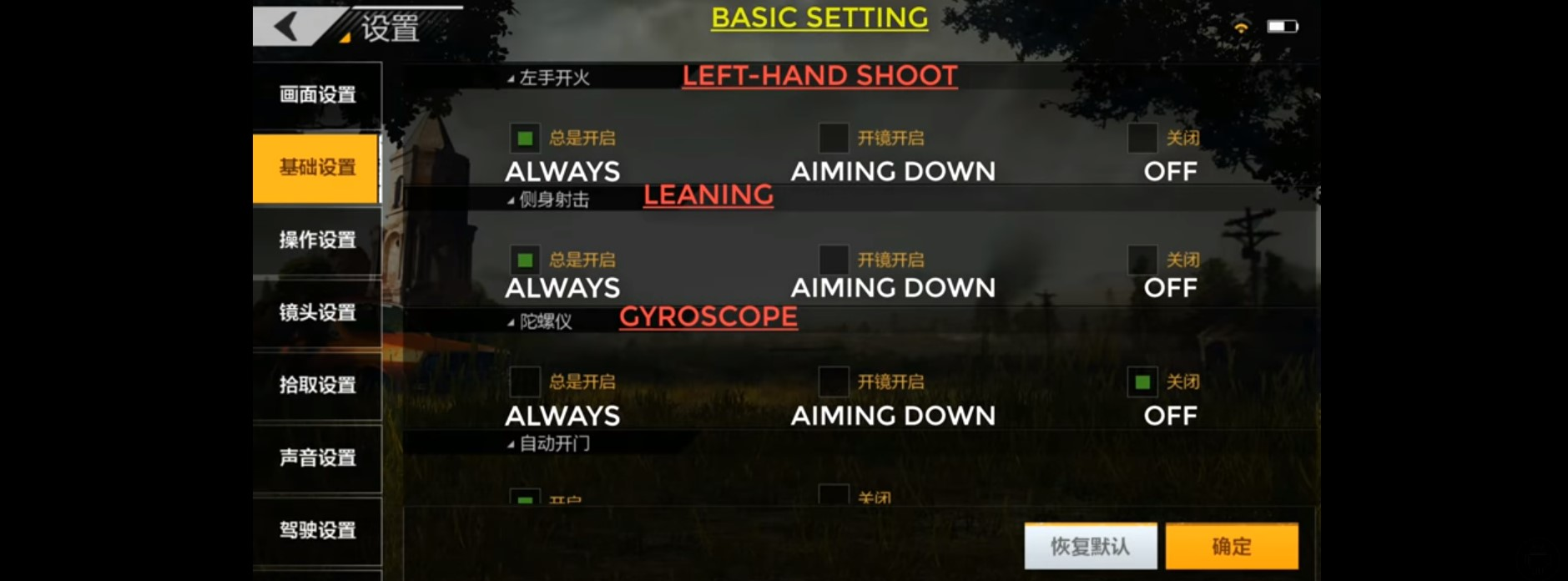 How To Change Graphics From Pubg Mobile Battlefield On: How To Change PUBG Mobile Language To English