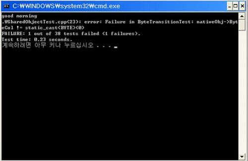 UnitTest++ 결과를 XML 파일에 실행하기
