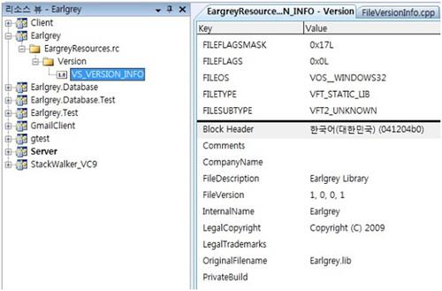 리소스 파일을 이용한 파일 정보 관리