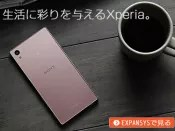 xperia z5 pink