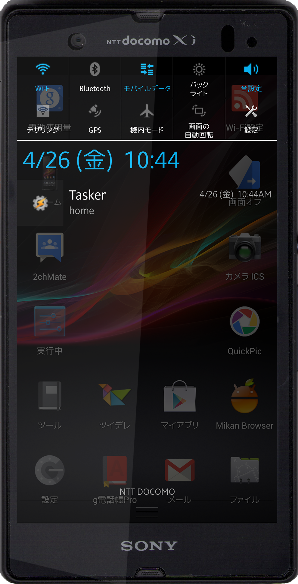 androplus androidbackground00000000 notificationpanelbg9g voltagebd Images
