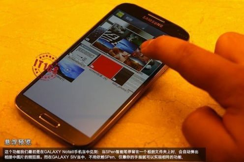 Samsung_Galaxy_S_IV_i9502_Hover_Feature