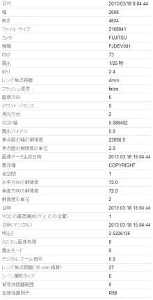 Fujitsu Benchmark II