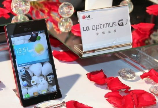 LG-Optimus-GJ-waterproof-official