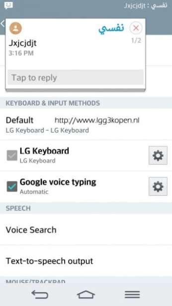 LG-G3-Screenshots1