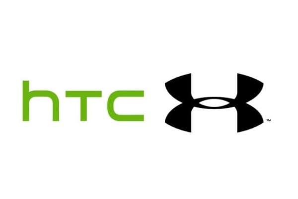 HTC_y_Under_Armour_se_alian