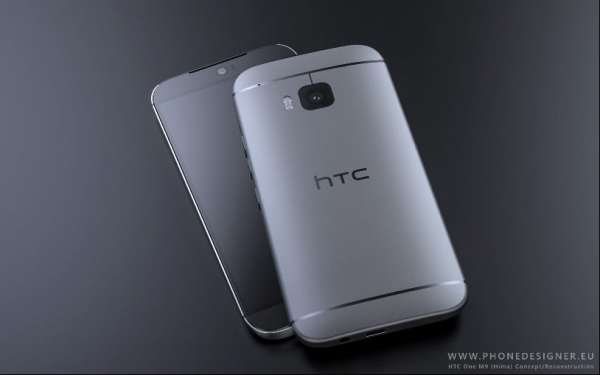 posible htc one m9_3