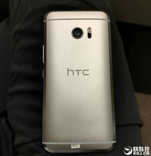 Three-variants-of-the-HTC-10