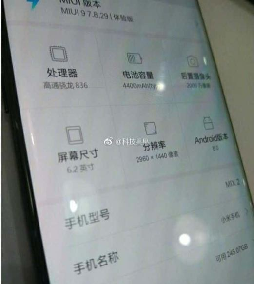 Xiaomi-Mi-MIX-2-specs-leak-2