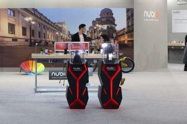 Nubia Gamer