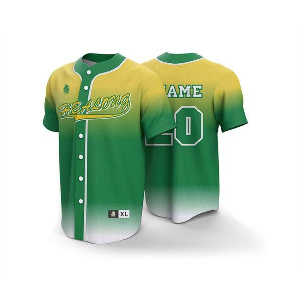 Baseball & Softball uniform Andr sports BB07