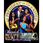 A Brother in The White House!!!