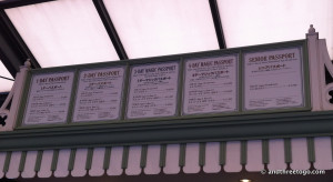 The prices to get into Tokyo Disney at the time we were there.