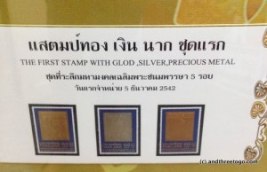 I always wanted to see Glod stamps! They are really rare.