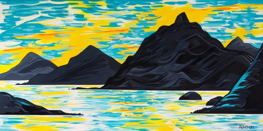 Howe Sound, size 30x60 in., canvas giclée print available in size L1,L2,L4