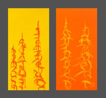 Tree Goggles, size 12x24 in. each, canvas giclée print available in size L1 each