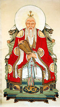 Lao Tzu or Laozi, author of quote