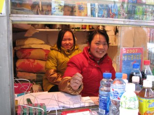 Daily Life in Beijing