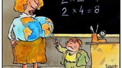 Анекдоты - Папа, ты знаешь, нас в школе обманывают.