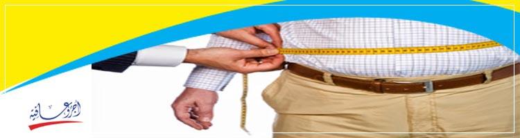 الدهون وظائفها ومخاطرها