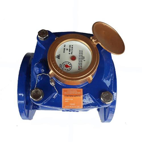 jual water meter murah B&R