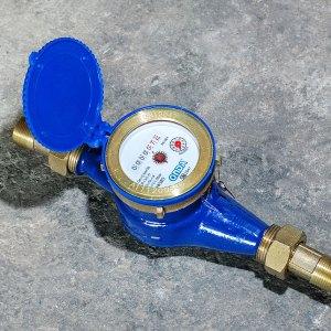 Jual Water Meter Murah ONDA