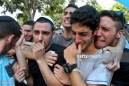 israeli-wailing