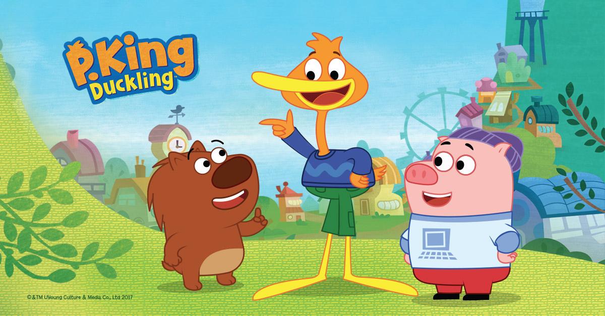 Tune Into P. King Duckling on Disney Junior