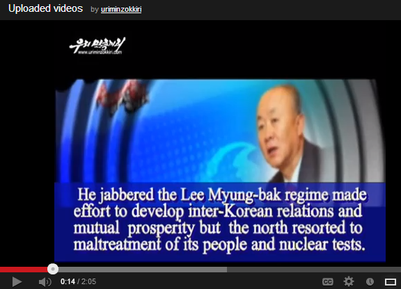 northkoreayoutubevideo