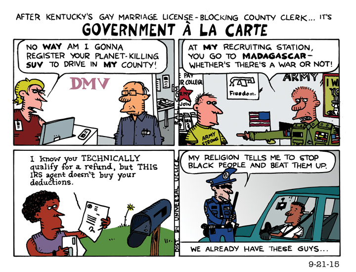 government a la carte