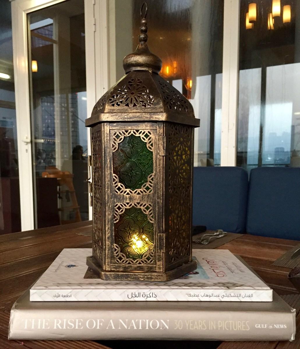 Iftar at Sambusek | Rosewood Abu Dhabi
