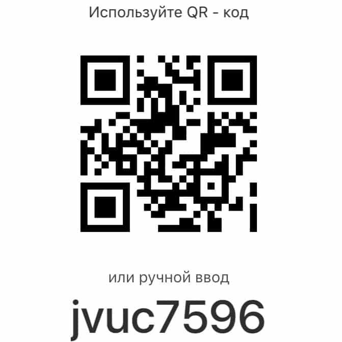 UDS Game jvuc7596