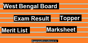 Image West Bengal Board Exam Results