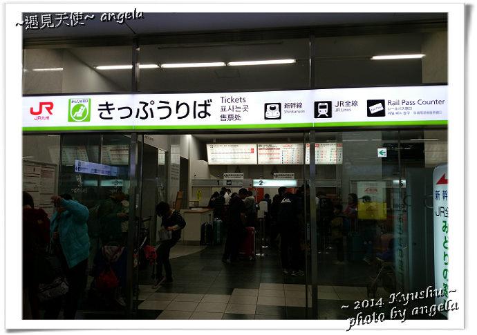 福岡機場到市區交通如何搭乘? 北九州JR PASS使用方法