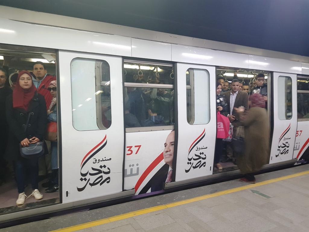 3 zile în Cairo - Metro