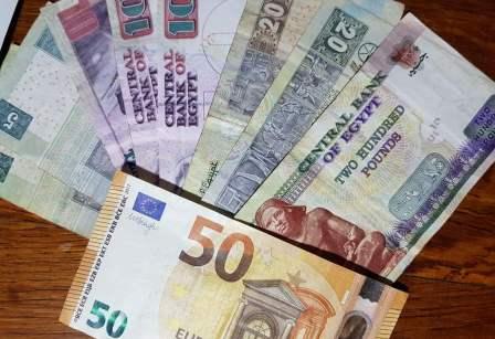 Unde schimbi bani în Egipt