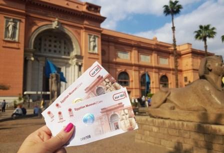 Muzeul Egiptean din Cairo