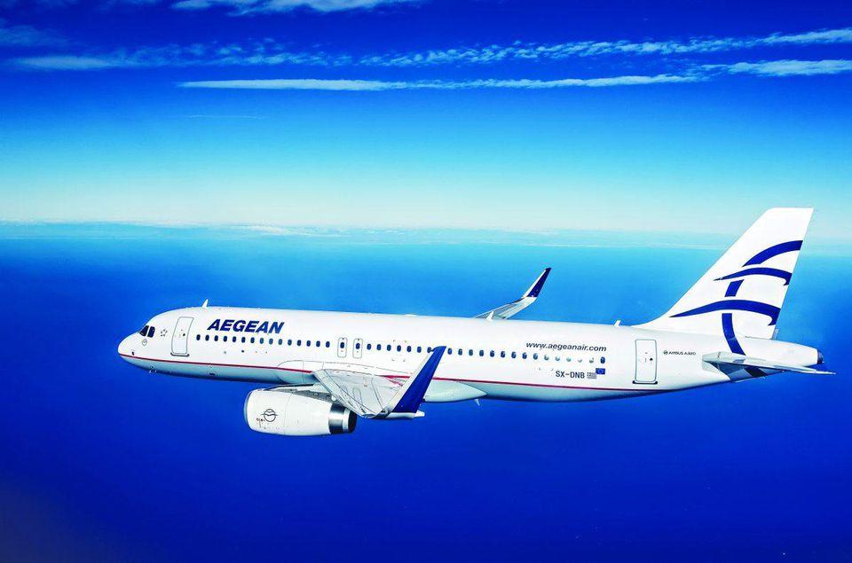 Zboruri spre Arabia Saudită de la 244€ - Aegean
