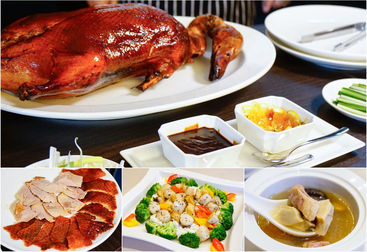 臺南宴客餐廳 – 美食好芃友