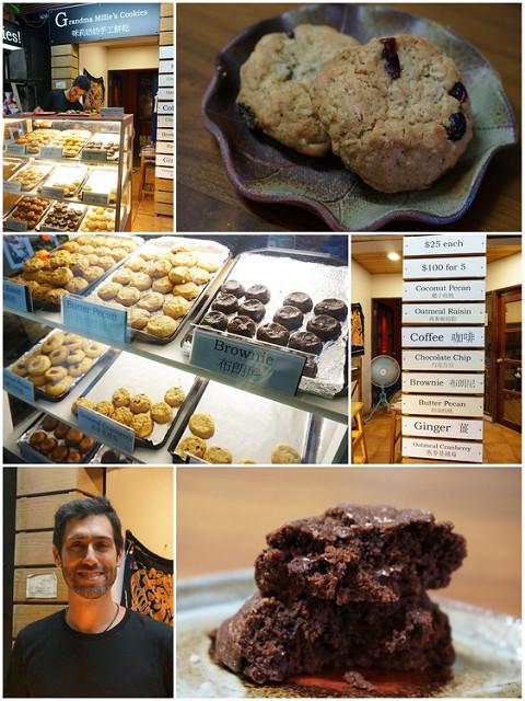 [臺北公館]溫馨美式手工餅乾-咪莉奶奶手工餅乾 – 美食好芃友