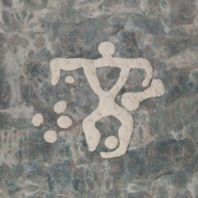 Petroglyph felting textile art