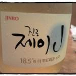 Korean Food Angelavender