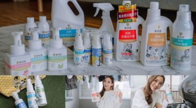 【居家好物】有效抑菌可達24小時甚至7天以上長效作用,黃金盾長效抗菌益菌噴物&洗衣系列