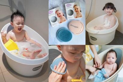 【育兒】輕鬆優雅不費力幫寶貝洗澡的英國Shnuggle月亮澡盆2021/月亮澡盆max加大版/Air成長型床邊嬰兒床